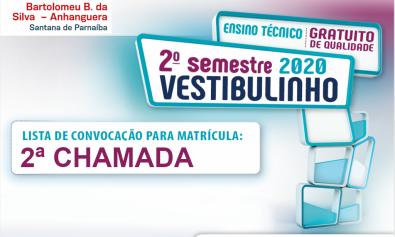 mat2Vest-2-2020-1024x853