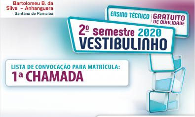 matVest-2-2020